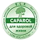 carparol green